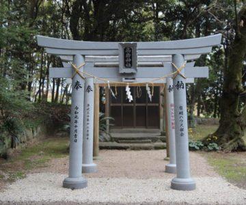 八幡神社 高岩神社