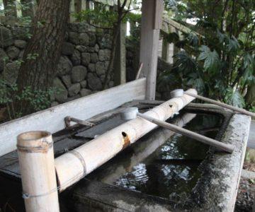 猛島神社 手水