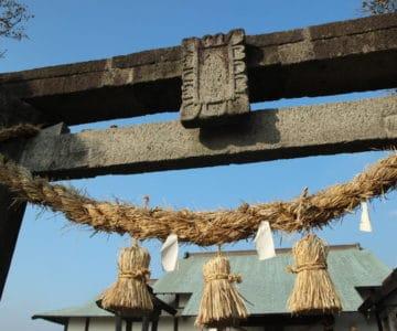 八幡神社 鳥居