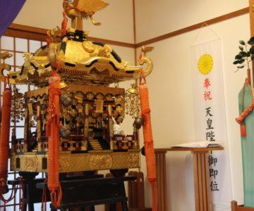 八幡神社 お神輿