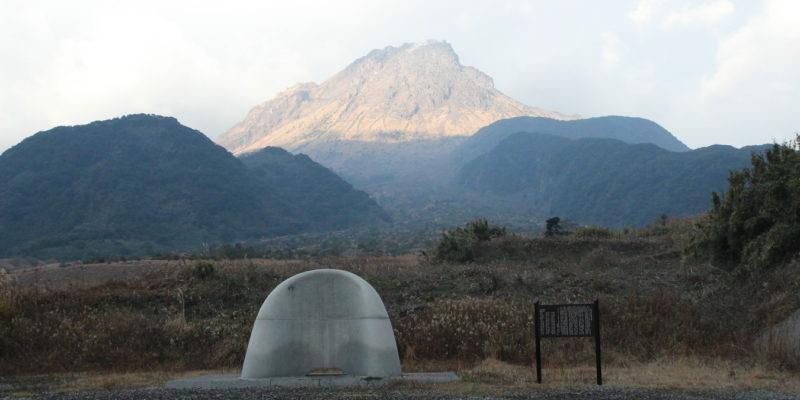 雲仙岳災害記念碑