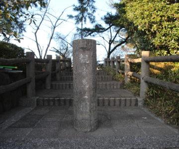 観音島公園 金刀比羅神社