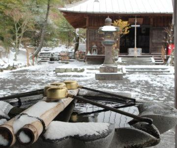 温泉神社 手水鉢