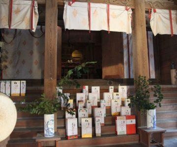 猛島神社 神鏡