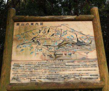 島原総合運動公園 眉山の案内図