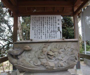 熊野神社 手水鉢