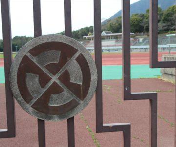 島原陸上競技場