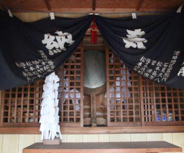 湯江温泉神社 神鏡