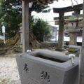 三会温泉神社 手水