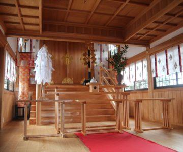 三会温泉神社 幣殿