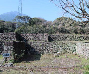 旧島原藩薬園跡 遺構