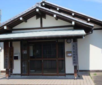 長崎森林管理署島原治山事務所