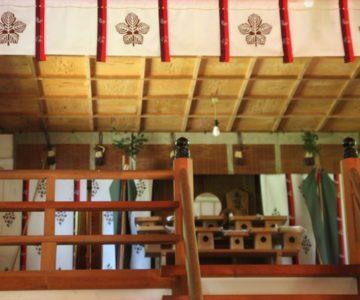 諏訪神社 神鏡