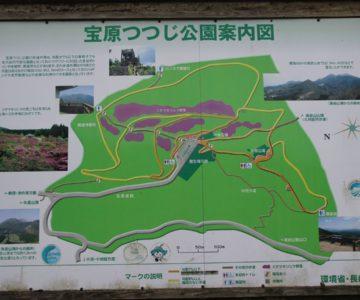 宝原つつじ公園 案内図