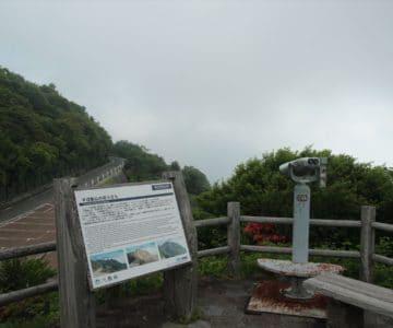 仁田峠第二展望所