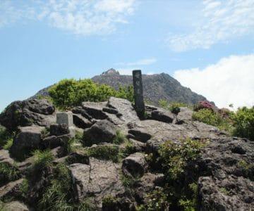 普賢岳山頂