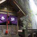 岩戸神社 本殿