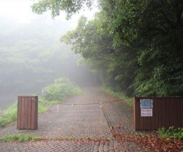 白雲の池 ゲート