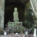 戸ノ隅の滝 石像