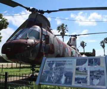 輸送ヘリ(V-107A)