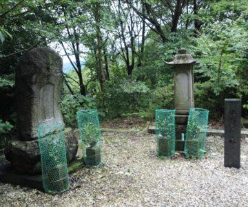 普賢岳寛政四年噴火 流死者の墓