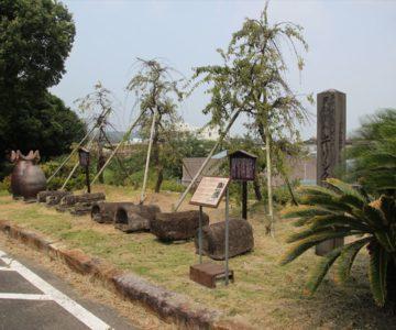 島原城 石の水道管とキリシタン墓碑