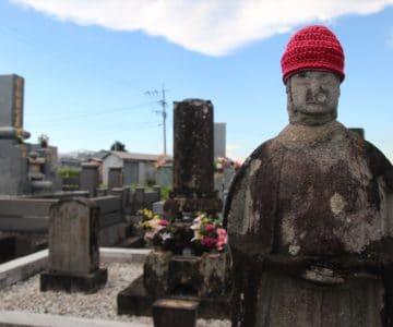 市指定文化財 マリア地蔵菩薩像