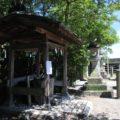 猛島神社 手水舎