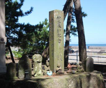 猛島神社 石碑・石像