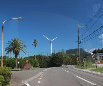愛野風力発電所