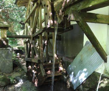 渓流公園 水車小屋