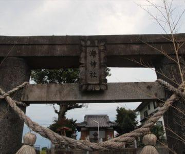 海神社 鳥居
