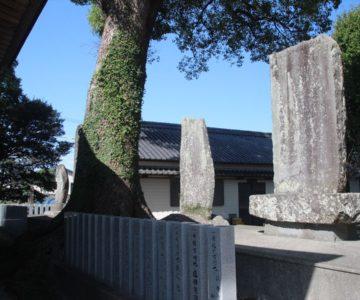 三会温泉神社 記念碑