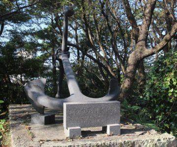 島原ドック協業組合