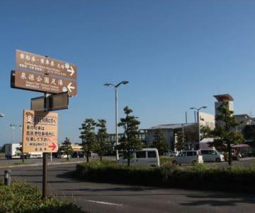 島原温泉泉源公園 足湯