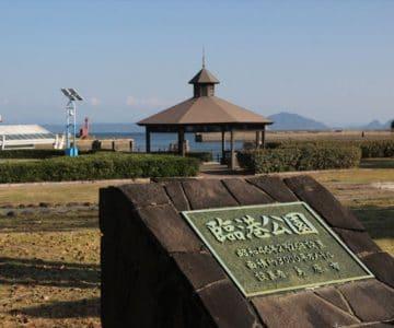 島原外港緑地公園 臨海公園