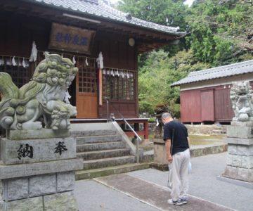 有明温泉神社