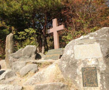 雲仙地獄 雲仙キリシタン殉教記念碑