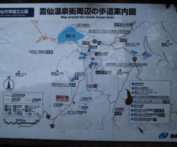 雲仙温泉街周辺の歩道案内図