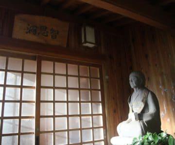 智恩洞 豊田カヨ像