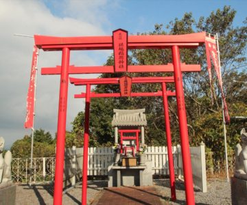 いのりの里 猿場稲荷神社