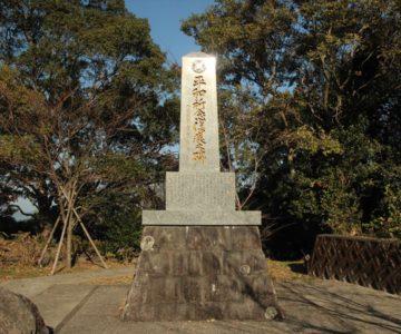 生目八幡神社 平和祈念傷疾之碑
