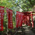 猿場稲荷神社