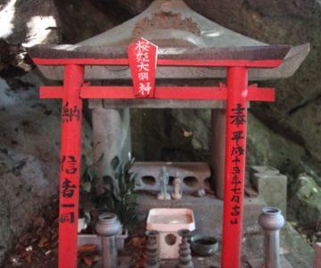猿場稲荷神社 桜姫大明神
