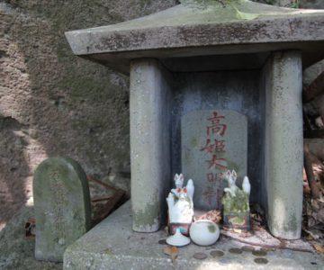 猿場稲荷神社 高姫大明神