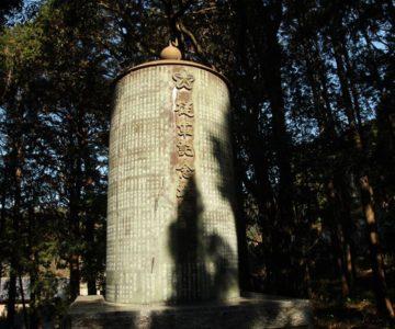 橘神社 従軍記念塔