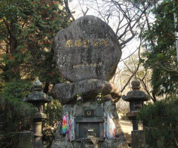 橘神社 原爆慰霊碑