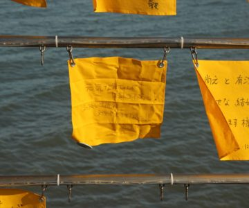 大三東駅 幸せの黄色いハンカチ