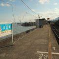 大三東駅 イルミネーション