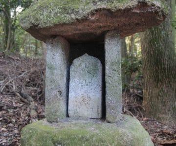 平田神社 大山神